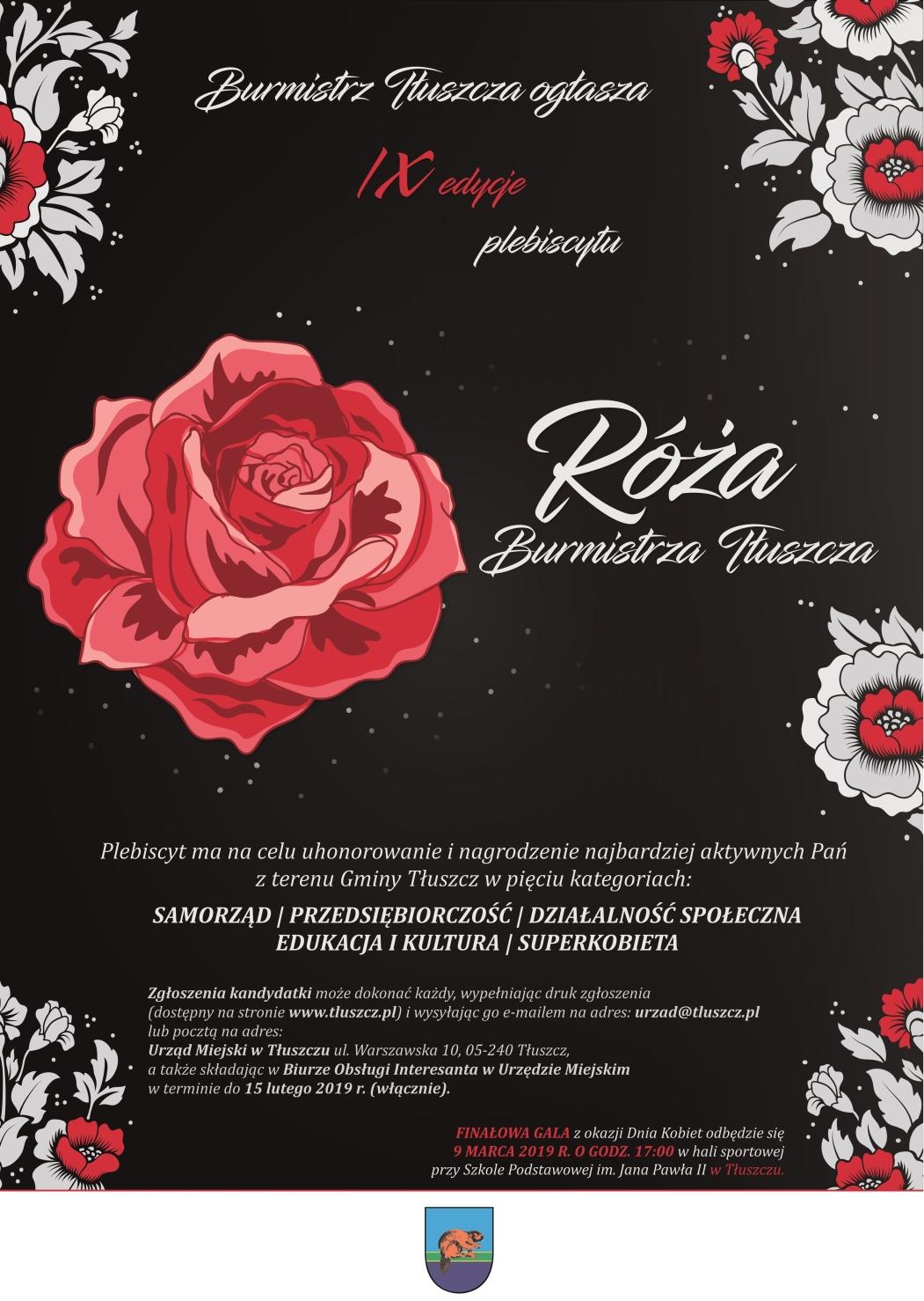 roza001